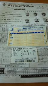 c349c33e.jpg