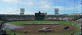280px-Hanshin_Koshien_Stadium_2007-19