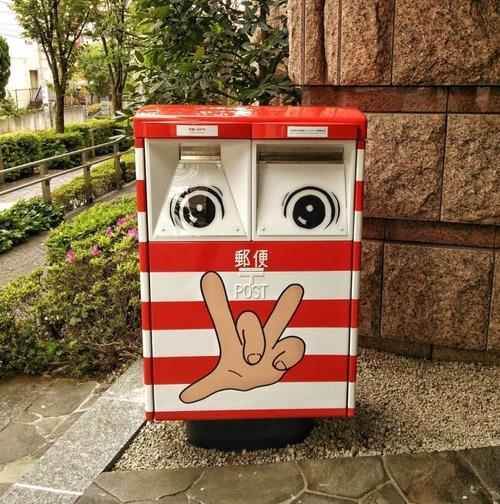 【画像】手紙を入れたくなったり入れたくなくなったりする面白い郵便ポストの数々!!の画像(4枚目)