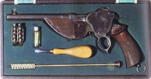 残念な改造をされた拳銃の画像(26枚目)