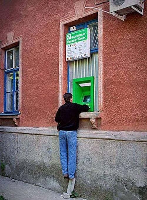 ヤバイ銀行のATMの画像(17枚目)