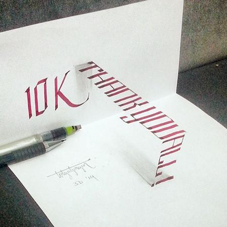 ノートにペンだけで描いた3Dの文字が凄い!!の画像(11枚目)