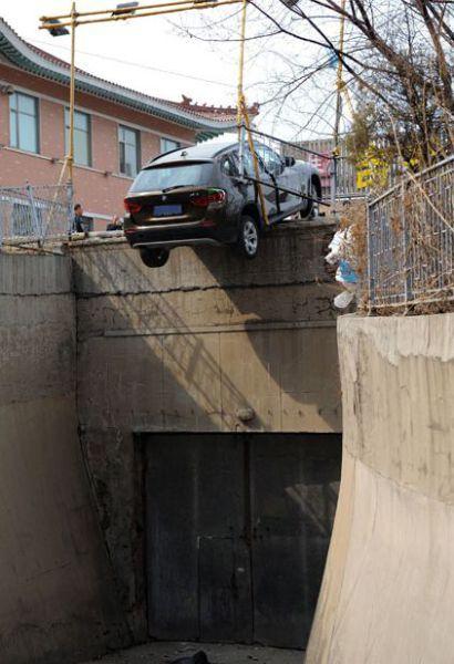 交通事故の画像(3枚目)