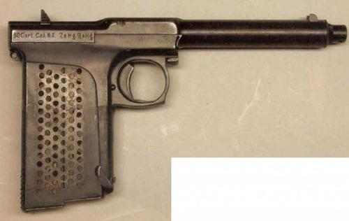 残念な改造をされた拳銃の画像(19枚目)