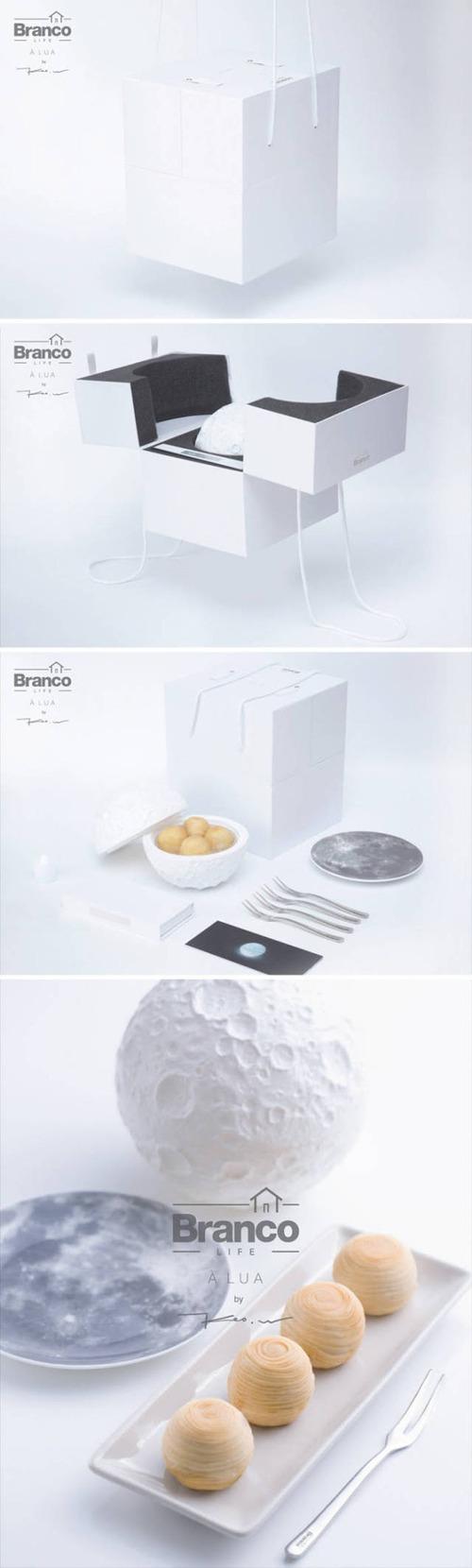 食べ物のパッケージのデザインの画像(34枚目)
