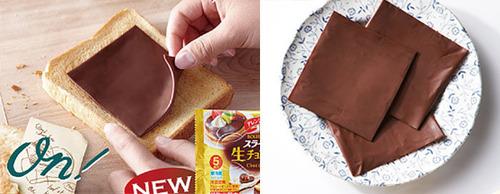お料理革命!スライスチーズのようなスライスチョコを使った料理が美味しそう!!の画像(1枚目)