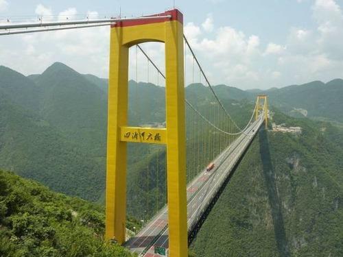 美しい橋の画像(6枚目)