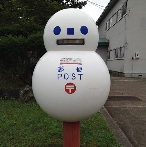 【画像】手紙を入れたくなったり入れたくなくなったりする面白い郵便ポストの数々!!の画像(8枚目)