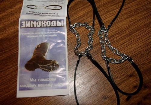 ちょっと面白いロシアの日常の画像(25枚目)