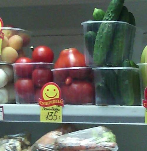 人や動物に見える野菜や果物の画像(3枚目)