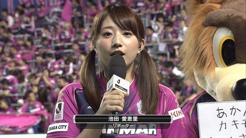 日テレでセレ女・池田愛恵里が暴言!「野球は名前売るための踏み台。サッカーは本当に好き」野球ファン激怒で炎上!