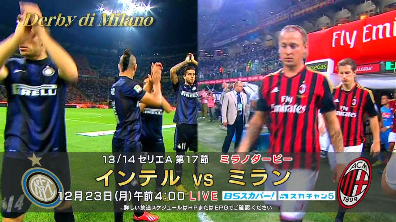 本田と香川と長友の年俸を比較した結果wwwwwwwwwww