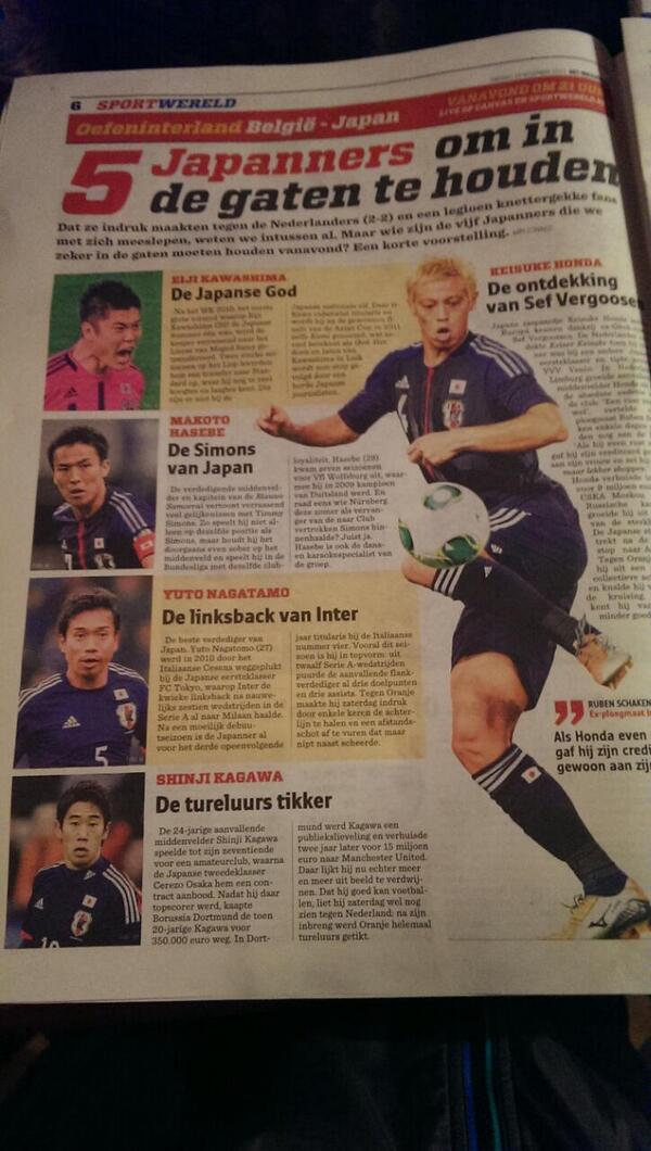 ベルギー地元紙の日本代表紹介がツッコミどころ満載な件wwwwww
