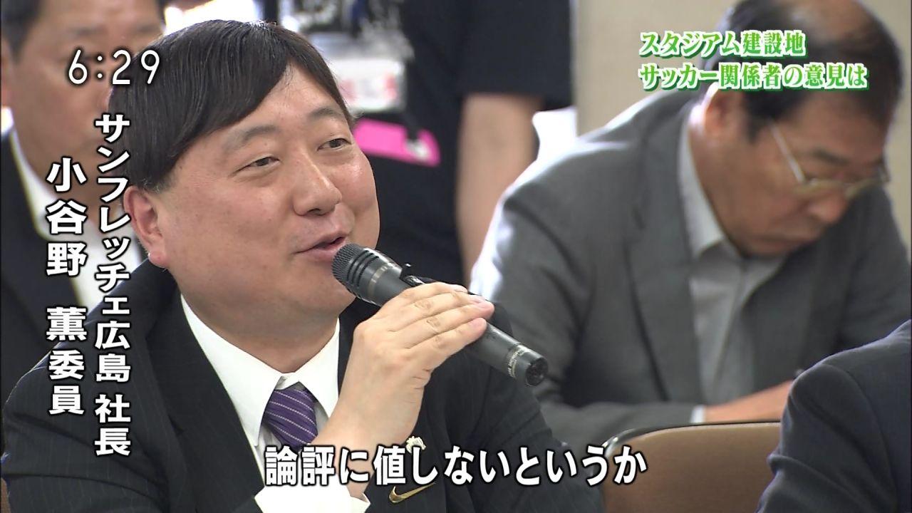 コヤノンこと小谷野薫氏のヅラ疑惑を深める最新画像