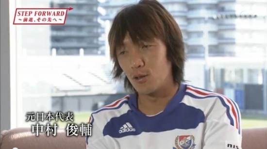 横浜FCサポの文章が常軌を逸している件