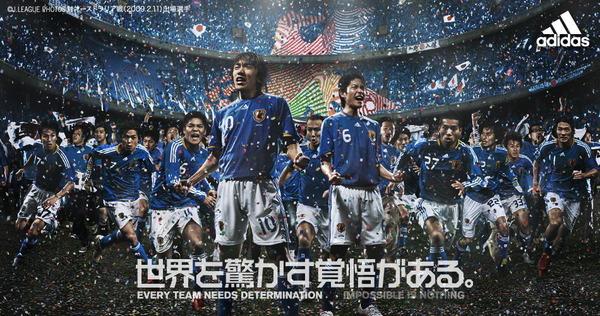 日本サッカーって実は20年間でたいして進歩してないんじゃないか!?