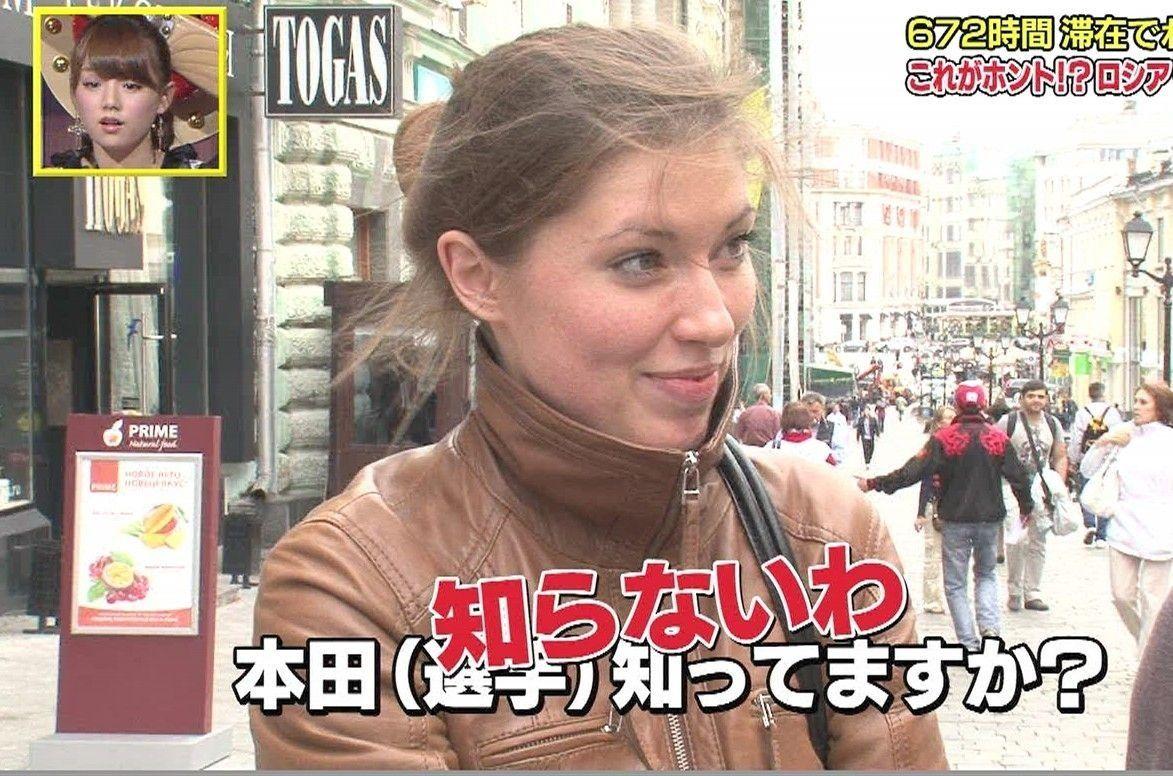 【サッカー】「香川真司はなぜ日本代表だとパッとしないのか?」の質問にハリルの見解は…YouTube動画>3本 ->画像>179枚