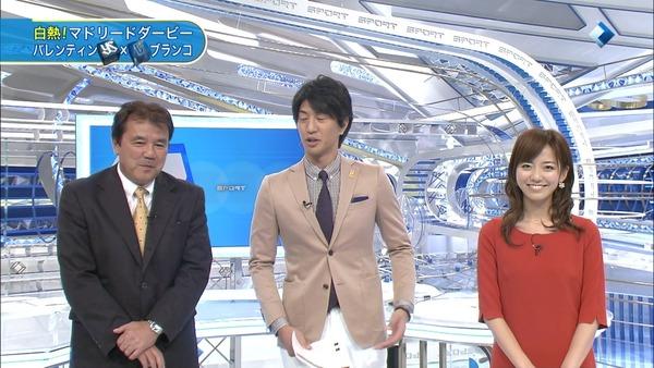 「マンデーフットボール」本田朋子の後釜 内田嶺衣奈の顔が微妙でサッカーファン落胆