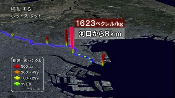 GP12012620-12_2
