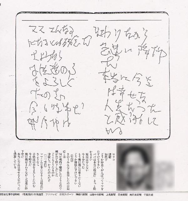 20051121027-emma9