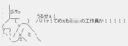 GP11122100-1_2