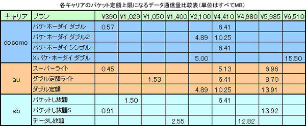gp111021-1_1