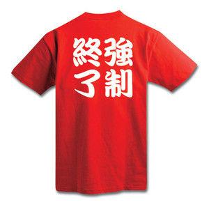 tshirts_fixed004