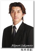 coach_sakamoto