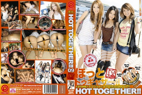 HOT TOGETHER���� 09
