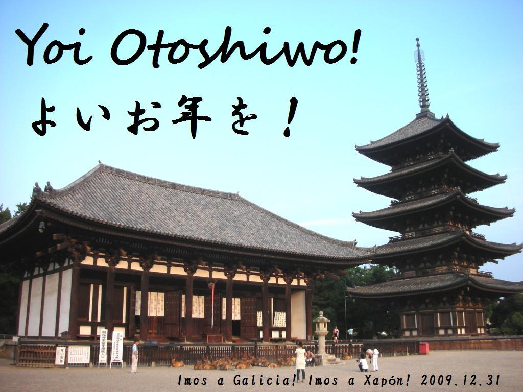 yoiotoshiwo2009