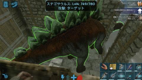 金山~ステゴサウルス16