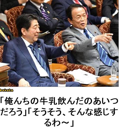 安倍首相2