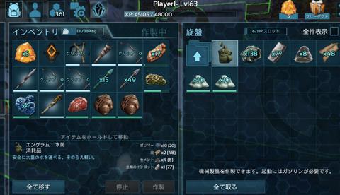 洞窟・ポリマー水筒・軍団6