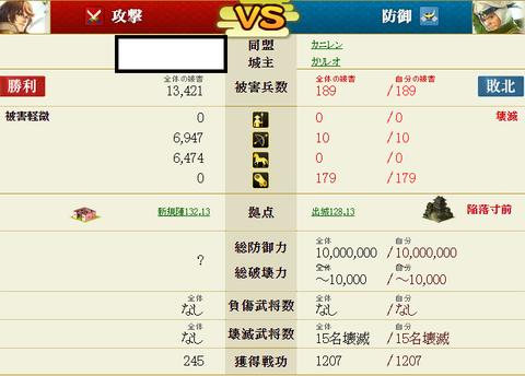 兵10防御1