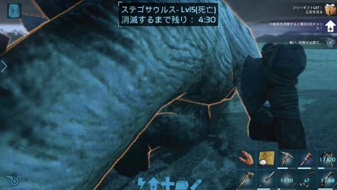 金山~ステゴサウルス13