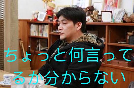 サンド富澤