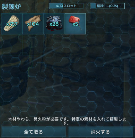 洞窟・ポリマー水筒・軍団8