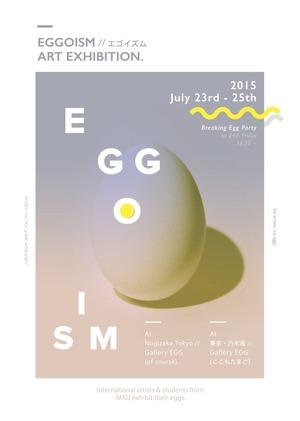 Eggoism_dm_表