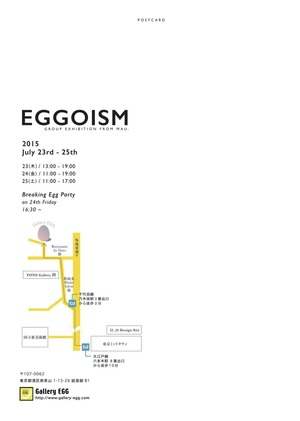 Eggoism_dm_裏