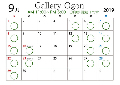 gallery Ogon2019-9