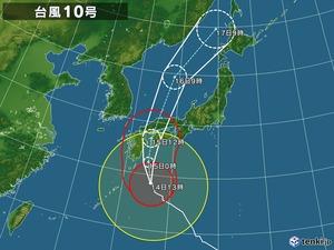 typhoon_1910_2019-08-14-13-00-00-xlarge