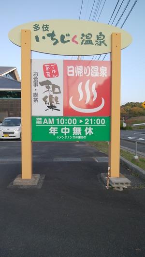 onsen02