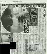 新聞(2007.7.16)