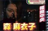 テレビ(2009.3.7放映)