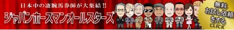 ◆【日本ダービー】回収率185%以上データなど◆