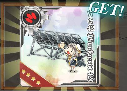 秋刀魚任務2-3