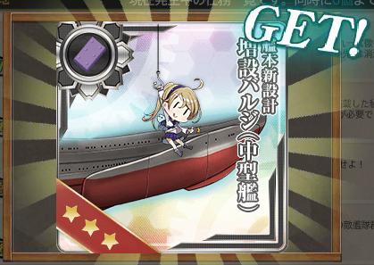 重装甲巡洋艦、鉄底海峡に突入せよ!5