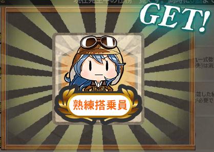 洋上航空戦力を拡充せよ!3