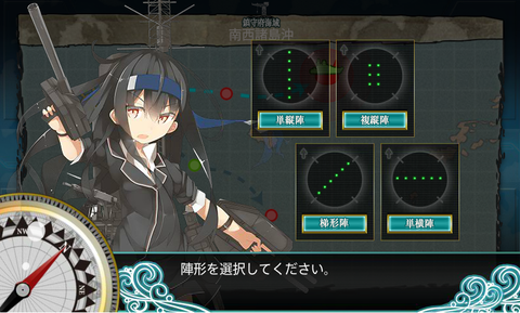 節分特別出撃:制海権を確保せよ!2