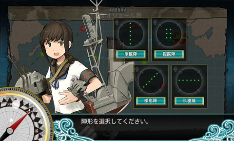 節分特別出撃:制海権を確保せよ!3
